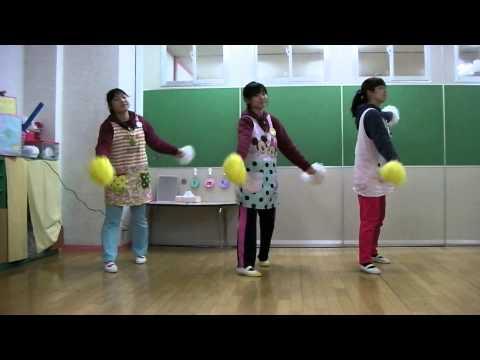 Mitakedai Kindergarten