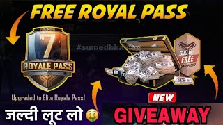how to get free royal pass in pubg mobile season 7 giveaway - TH-Clip