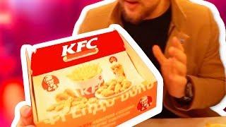 KFC в Коробке?!