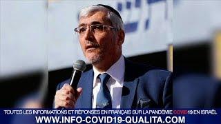 Duplex 18 mai 2020 - La rentrée des écoles juives en France