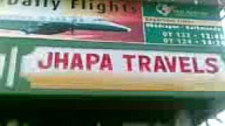 preview picture of video 'jhapa travel agency'