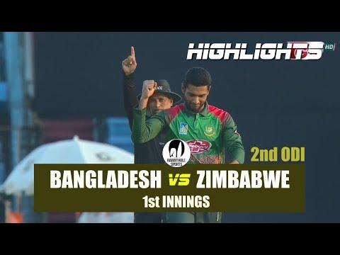 Bangladesh vs Zimbabwe Highlights || 2nd ODI || 1st Innings || Zimbabwe tour of Bangladesh 2018