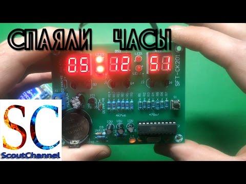 Паяем электронные часы KIT DIY из Китая