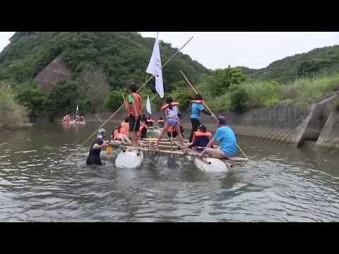 種子島の学校活動:平山小学校大浦川いかだ下り体験2017年
