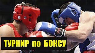 Открытое первенство «СДЮШОР по боксу» ФИНАЛЬНЫЕ ПОЕДИНКИ