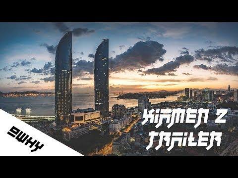XIAMEN 2016 - Trailer