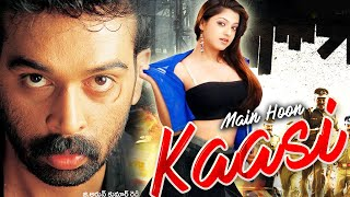Main Hoon Kaasi (2020) New released Full Hindi Dubbed Movie | South Indian Movie | Latest Movie 2020