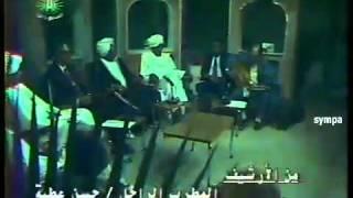 تحميل و مشاهدة الفنان حسن عطية - أول أغنية تغنى بها في الإذاعة MP3
