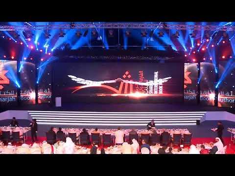 العرب اليوم - شاهد: حفل افتتاح الدورة الـ