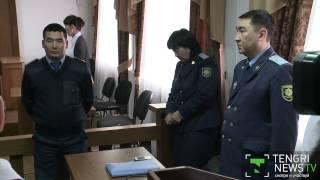 Больше 100 лет тюрьмы получили обвиняемые по делу Рыскалиева
