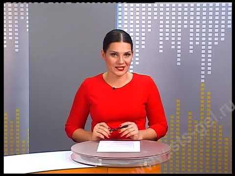 Новости курорта от 21.01.2019