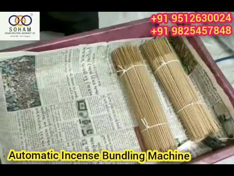 Automatic Incense Bundling Machine