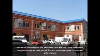 Торговый комплекс - действующий бизнес на продажу в г. Голая пристань