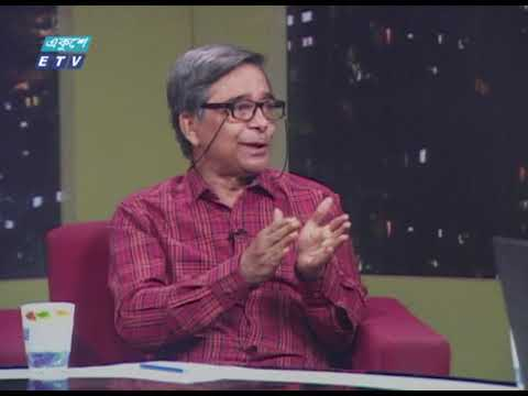 Ekushey Rat || একুশের রাত || 27 March 2021 | ETV Talk Show