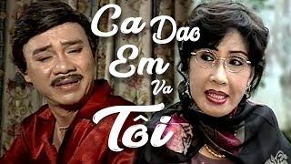 Ca Dao Em Và Tôi - Cải Lương Xã Hội Tâm Lý Hài 1975- Lệ Thủy, Thanh Sang, Thoại Mỹ