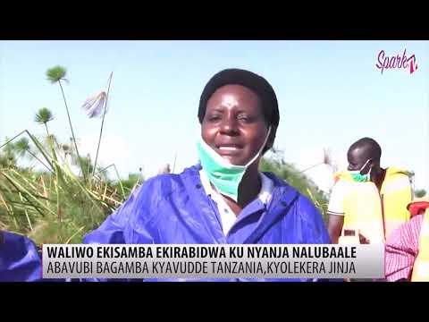 Waliwo ekisamba ekirabidwa ku nyanja Nalubale