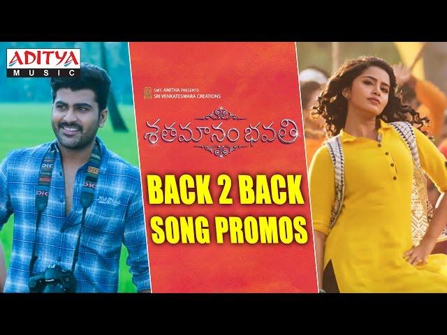 Shatamanam Bhavati Movie Back To Back Video Songs | Sharwanand