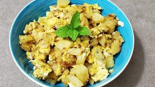 طريقة تحضير مفركة البطاطا مع البيض الشهيرة Best Traditional Egg and Potato Hash Recipe (Mfarakeh)