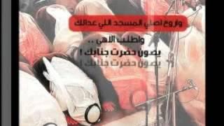 تحميل اغاني مصايب غيـابك .. إداء عبدالله الشامسي .. منتديات عيون دبي MP3