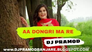 DJ PRAMOD BANJARE videos,DJ PRAMOD BANJARE clips - Nhạc Mp3 Youtube