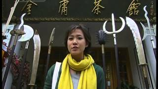 Video : China : A guide to HangZhou 杭州, ZheJiang province (2) - video