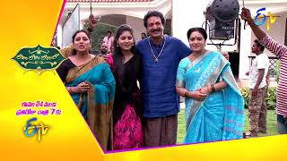 Lahiri Lahiri Lahirilo | Cast Meet |  Latest Promos