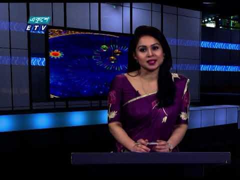 11 PM News || রাত ১১টার সংবাদ || 16 May 2021 || ETV News
