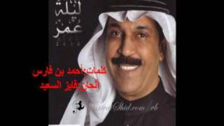 تحميل و مشاهدة عبدالله الرويشد-مجنونها MP3