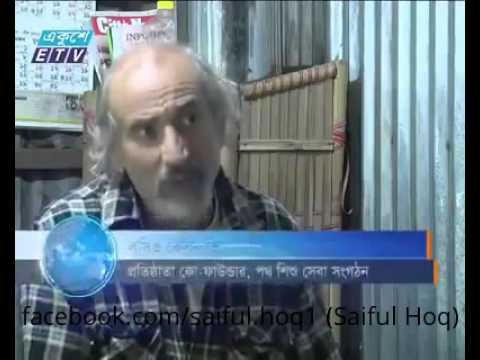 Happiness is helping others. bangla dubbed