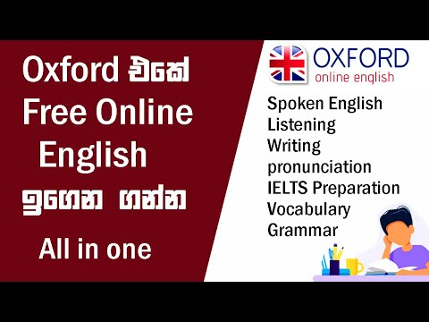 Oxford : Free Online English Courses and Lessons in Sinhala 2021