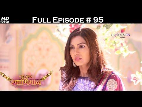 Ek Shringaar Swabhiman - 28th April 2017 - एक श्रृंगार स्वाभिमान - Full Episode (HD)