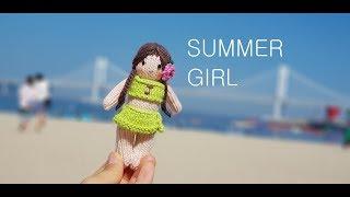 How To Knit Doll-summergirl3 Knittingdoll Tutorial 대바늘인형 뜨개인형
