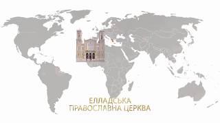 """Об автокефалии. Программа """"Церковь и общество"""". Выпуск №97"""
