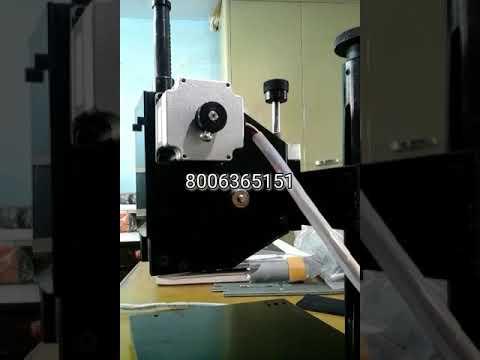 Motorized Label Coding Machine