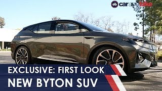 Byton Electric SUV: Exclusive First Look