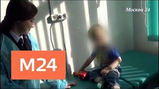 СМИ назвали предполагаемых родителей найденного в Щелкове мальчика - Москва 24