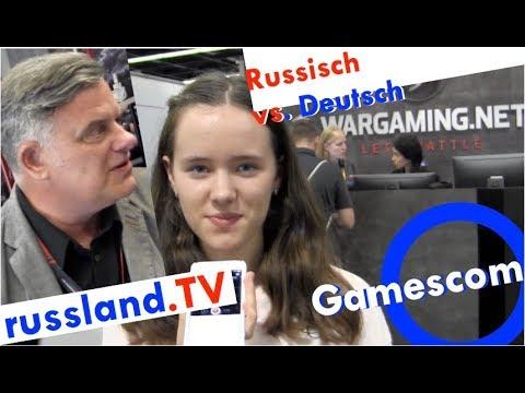Wargaming auf der Gamescom [Video]