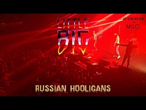 Little Big — Russian Hooligans    Нижний Новгород