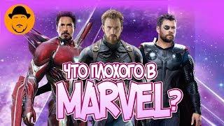 10 ХУДШИХ МОМЕНТОВ MARVEL [ТОПот Сокола]