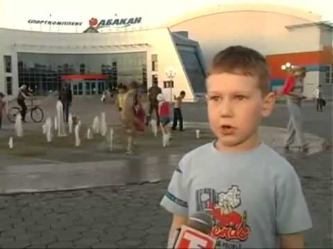 Мальчик несет чушь