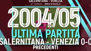 salernitana-venezia-i-precedenti