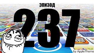 Лучшие игры для iPhone и iPad (237) + ССЫЛКИ топ игры