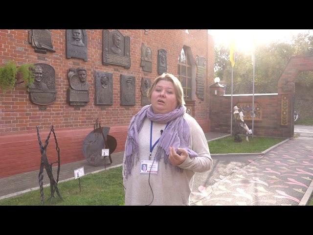 Оксана Коваленко про обговорення сучасного показу керамологічних колекцій