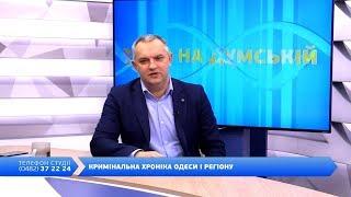 Вечір на Думській. Руслан Форостяк, 11.12.2018