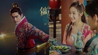 Braveness of the Ming 锦衣夜行 [Upcoming Mainland Chinese drama]
