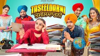 Taseeldarni • ft. Karamjit Anmol, Rajvir Jawanda, Kavita Kaushik, Isharikhi • Jaggie Tv