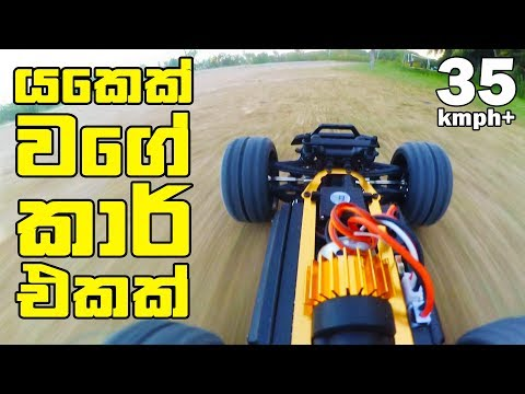 RC Car Sinhala Review (2018 Sri Lanka) WLtoys 20404 1:20 Brushed Desert Buggy Test Drives