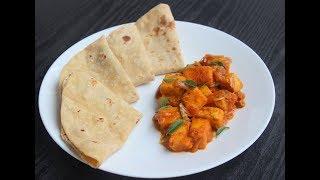 Dinner Menu  സോഫ്റ്റ് ചപ്പാത്തിയും നാടൻ പനീർ കറിയും   Anus Kitchen