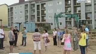 Вести-Хабаровск. Обманутые дольщики