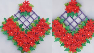 Easy Diy Craft Idea/Homemade Paper Flowers Wall Art/Origami Flower Wall Hanging/Home Decor Wallmate